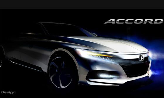 Teaser φωτό για το νέο Honda Accord και με 10τάχυτο κιβώτιο