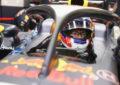 5 Gif αντιδράσεις για την ένταξη του Halo στην F1