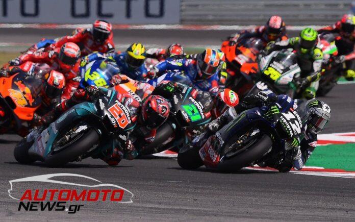 εκπομπή MotoGP