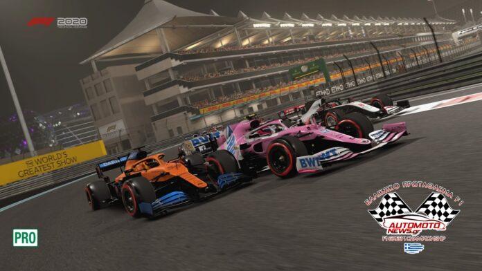 Ελληνικό Πρωτάθλημα F1