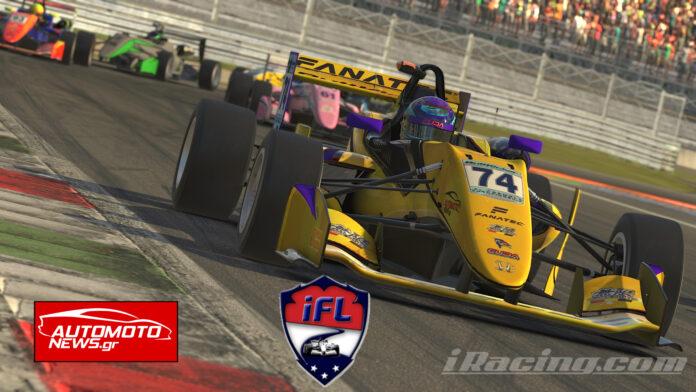German GP F3